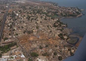 Conacri