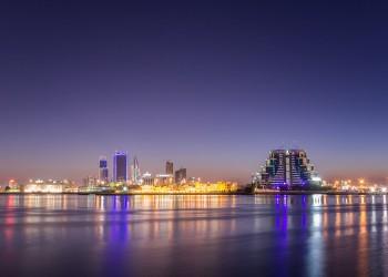 Muharraq (Bahrein)