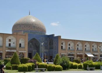 Teerão
